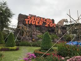 タイガースー門